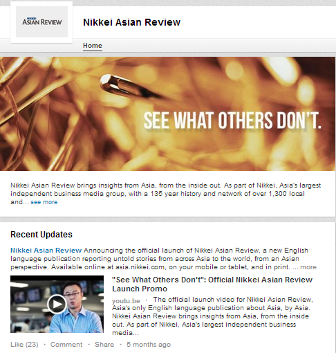 LinkedIn: Nikkei Asian Review